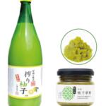 柚子: Yuzu Products