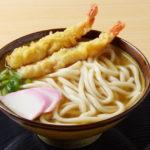 うどん: Udon / Wheat Noodle